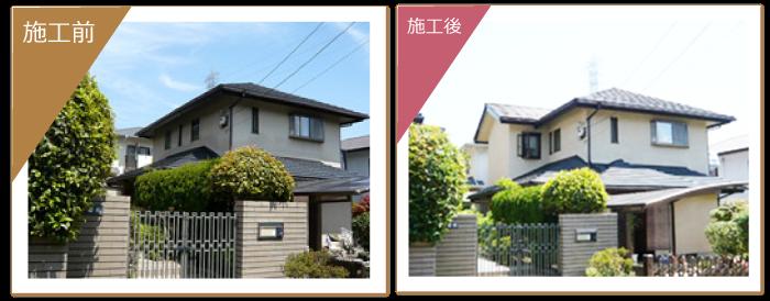 藤山建設の家づくり